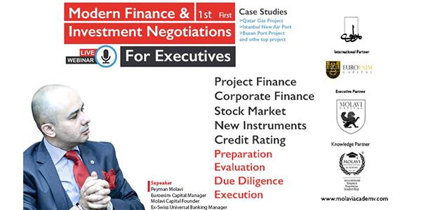 کارگاه آنلاین آموزشی(مذاکرات مدرن تامین مالی و سرمایه گذاری)