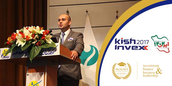 حضور دکتر پیمان مولوی در نشست مقدماتی کنفرانس بین المللی ایران  1404 همزمان با نهمین نمایشگاه  Kish Invex(فرصت های سرمایه گذاری درایران) جزیره کیش
