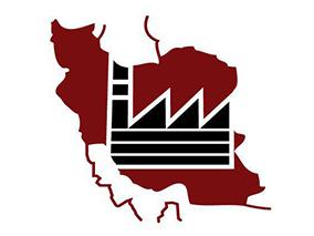 شرکت شهرکهای صنعتی استان مرکزی