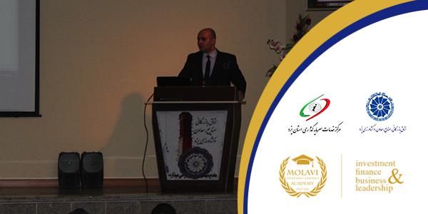 برگزاری کارگاه تامین مالی بین المللی و جذب سرمایه گذاری خارجی در استان یزد