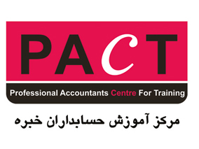Professional Accountants Center for Training