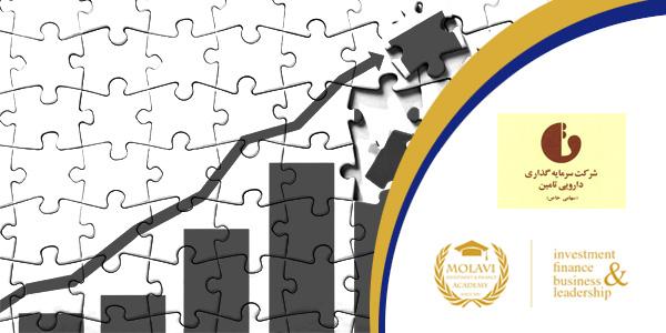 برگزاری سمینار حسابداری برای مدیران غیر مالی