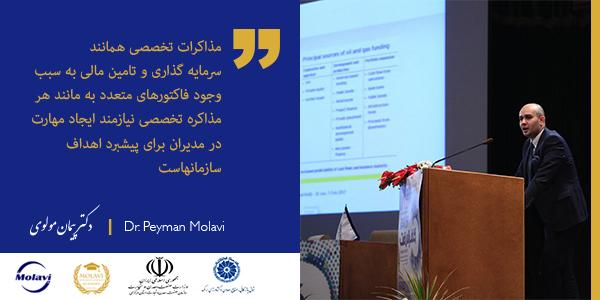 برگزاری نشست مذاکرات تامین مالی بین المللی و جذب سرمایه گذاری خارجی با رویکرد مذاکره با هیاتهای بین المللی در اتاق بازرگانی اراک