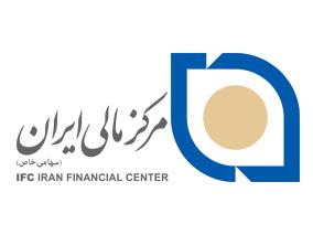 مرکز مالی ایران IFC