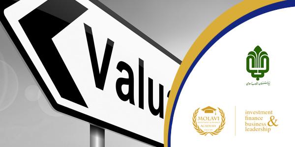 برگزاری سمینار ارزشگذاری سهام شرکتها