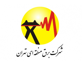 شرکت برق منطقه ای تهران