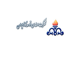 .Iranian gas Engineering and Development Co