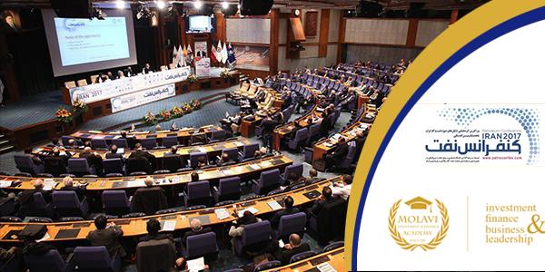 کنفرانس نفت - ایران 2017