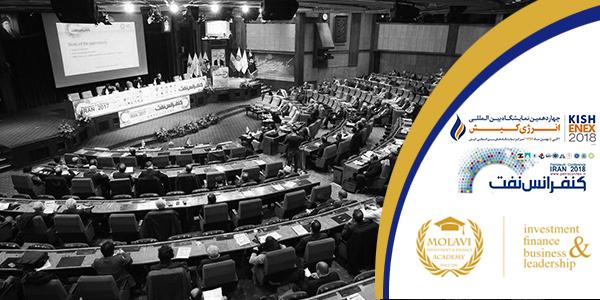برگزاری سومین دوره بینالمللی کنفرانس نفت- ایران ۲۰۱۸