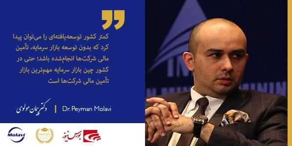 دبیر کل انجمن اقتصاددانان در گفتوگو با بورسنیوز تاکید کرد: