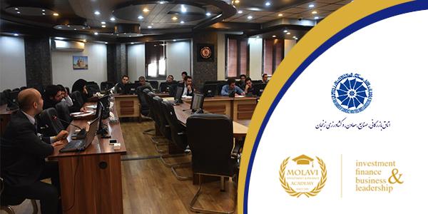 برگزاری کارگاه تامین مالی بین المللی و جذب سرمایه گذاری خارجی در اتاق بازرگانی زنجان