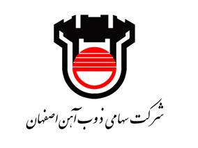 Esfahan Steel Company