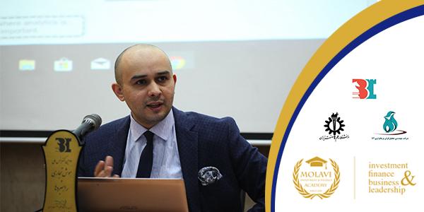 سخنرانی دکتر پیمان مولوی در دومین کنفرانس ملی هوش تجاری و راهبردها