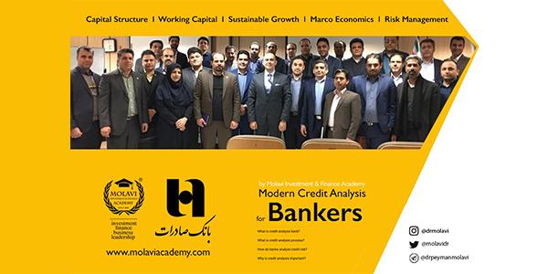 برگزاری کارگاه تخصصی اعتباری بانک صادرات توسط دکتر پیمان مولوی