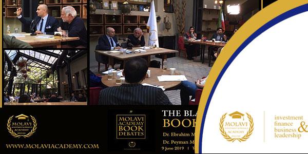 برگزاری اولین Book Debates اکادمی مولوی با عنوان قوی سیاه در تهران