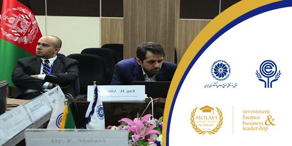 برگزاری اجلاس 4 روزه اکو در محل اتاق بازرگانی ایران در مورخ 26 مرداد 95