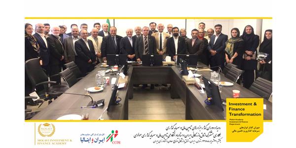 همایش مشترک اتاق بازرگانی ایران و ایتالیا و آکادمی تأمین مالی و سرمایه گذاری مولوی