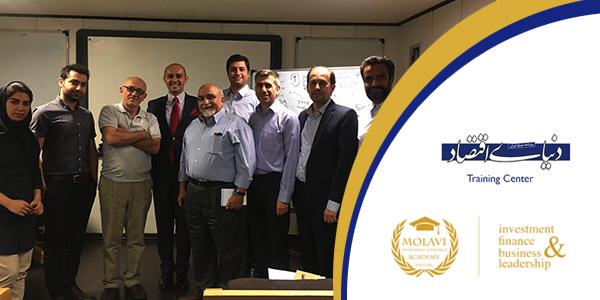 برگزاری سمینار فنون و روش مذاکرات تامین مالی و جذب سرمایه گذاری خارجی در مرکز آموزش دنیای اقتصاد توسط دکتر مولوی