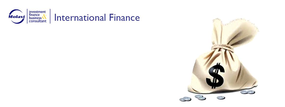 تامین مالی بین المللی