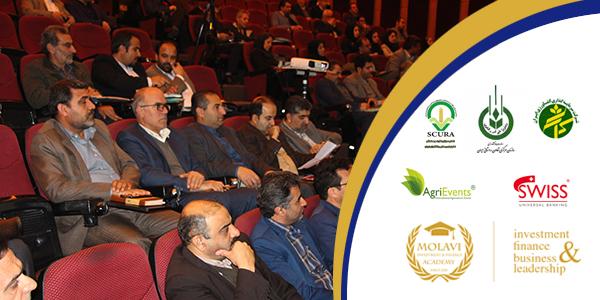 سخنرانی دکتر مولوی در سمینار آخرین مدل های تامین مالی و سرمایه گذاری کشاورزی ایران