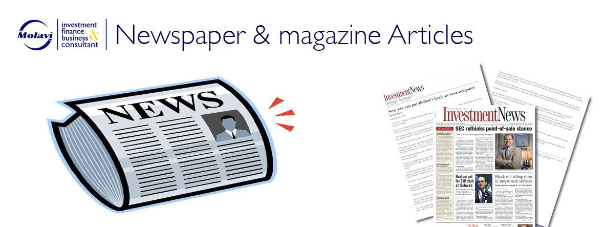 روزنامه و مجلات