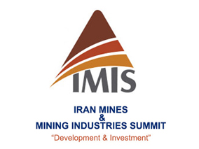 Iran Mines and Mining Industries Summit