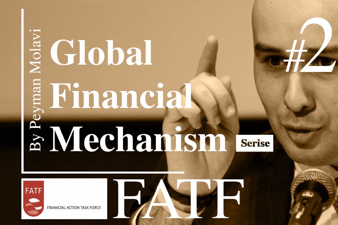 گروه اقدام ویژه مالی و اهمیت آن در جهان مالی