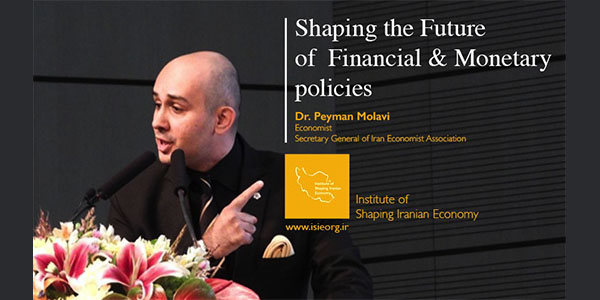 سخنرانی دکتر پیمان مولوی در خصوص شکل دهی آینده سیاستگذاری پولی و مالی با رویکرد نهاد های مالی مدرن (دانلود فایل ارایه)