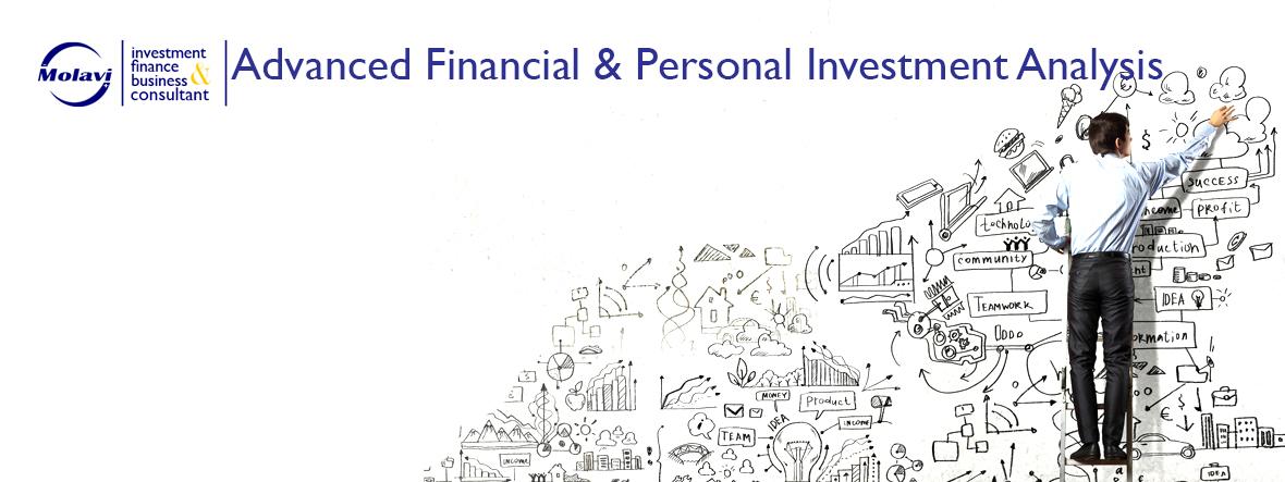 تحلیل های پیشرفته مالی و سرمایه گذاری شخصی