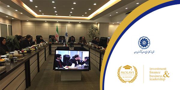 نشست بررسی رتبه بندی اعتباری ایران برای شفافیت اطلاعات شرکت ها، در اتاق بازرگانی ایران