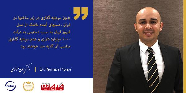 ایران و رقبای منطقه ای!