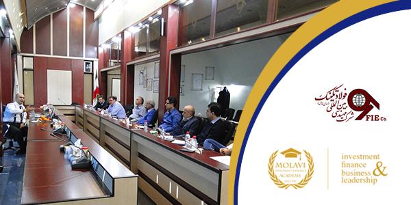 برگزاری کارگاه فنون مذاکرات تامین مالی و جذب سرمایه گذاری خارجی در شرکت مهندسی بین المللی فولاد تکنیک