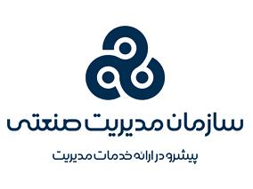 سازمان مدیریت صنعتی استان آذرباییجان شرقی