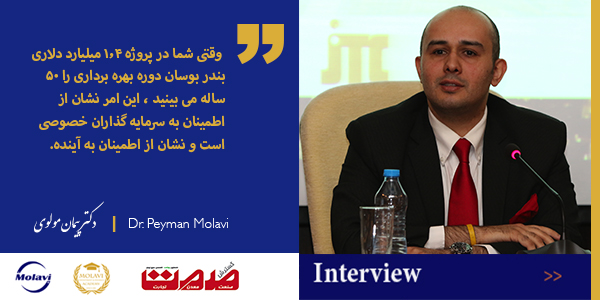 چرا ایران جایگاهی در تعریف مگا پروژه های جهانی ندارد؟