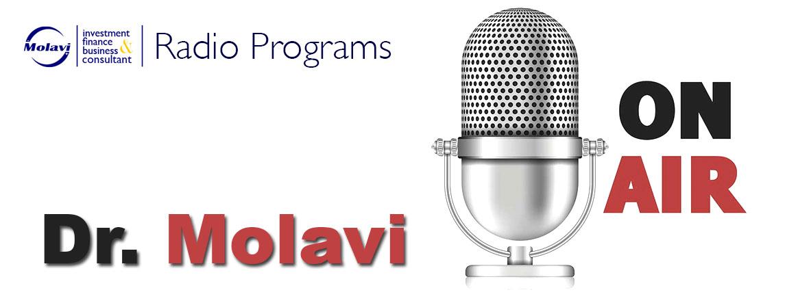 ریسک پذیری در تصمیما ت مالی و نقش مهندسی مالی در حل آن-رادیو اقتصاد، رادیو اقتصاد برنامه رویش-مورخ 1 شهریور 95 - بخش اول