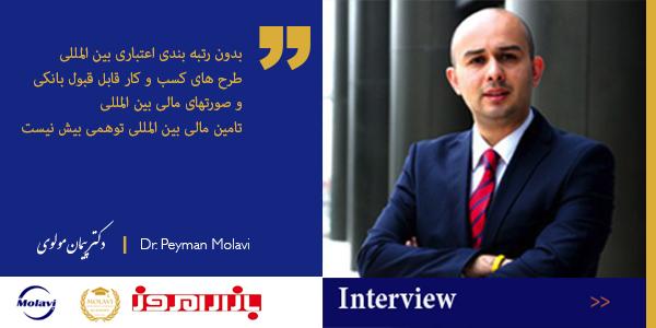 مدیر عامل یورواینوست مطرح کرد: شفافیت اطلاعات، مهمترین انگیزه ورود سرمایه گذاران خارجی به بورس ایران