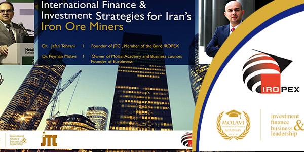چهارمین همایش بینالمللی انجمن تولیدکنندگان و صادرکنندگان سنگ آهن ایران