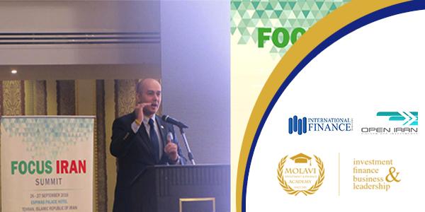 کنفرانس فرصت های سرمایه گذاری در اقتصاد ایران Focus Iran Summit