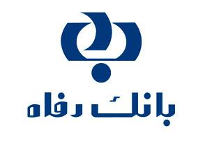 Refah Bank